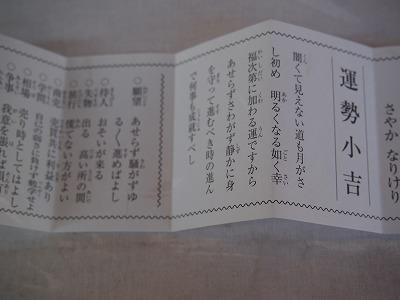 s-25P1244590.jpg