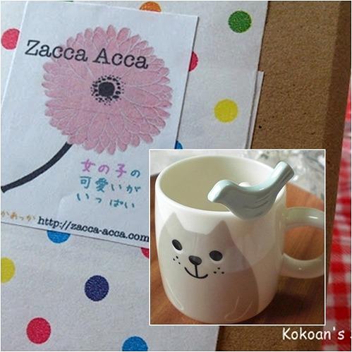 ネコと小鳥のマグカップ