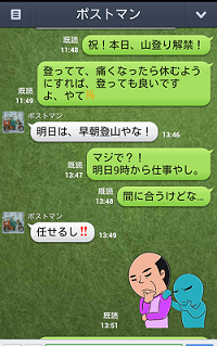 Screenshot_2014-01-15-13-54-09-1.png