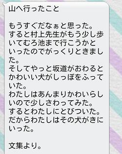 Screenshot_2014-01-28-15-58-27-1.png