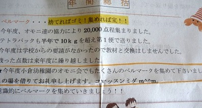 P1060405.jpg