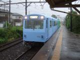 内部・八王子線ク162(1)