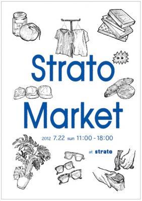 Strato Market