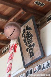 山田八幡神社(あきる野市山田)6