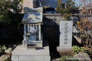 熊野神社(あきる野市引田)1