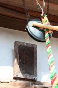 八幡神社(あきる野市草花)3