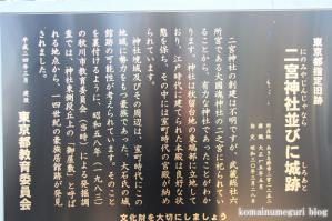 二宮神社(あきる野市二宮)5