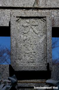 北野天満神社(さいたま市岩槻区本宿)4