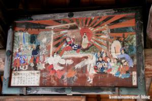 和泉三社(さいたま市岩槻区鹿室)8