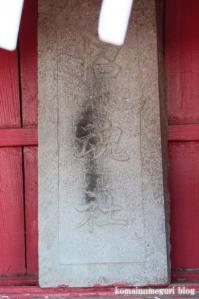 諏訪神社(さいたま市岩槻区諏訪)14