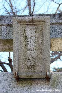 秋葉神社(さいたま市岩槻区仲町)2