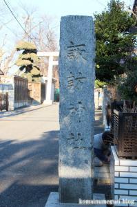 諏訪神社(さいたま市岩槻区太田)1