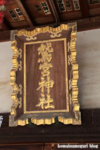 鷲宮神社(さいたま市岩槻区末田)5