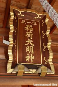 高曽根稲荷神社(さいたま市岩槻区高曽根)10
