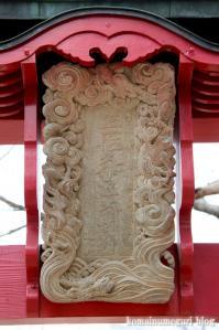 久伊豆神社(さいたま市岩槻区柏崎)5