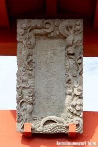 久伊豆神社(さいたま市岩槻区真福寺)6