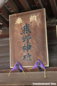 熊野神社(さいたま市南区太田窪)5