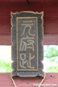 本太氷川神社(さいたま市浦和区本太)8