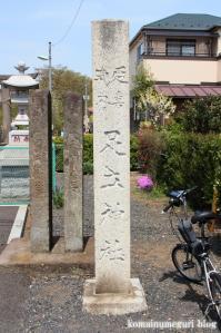 足立神社(さいたま市浦和区上木崎)2