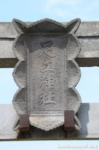 足立神社(さいたま市浦和区上木崎)4