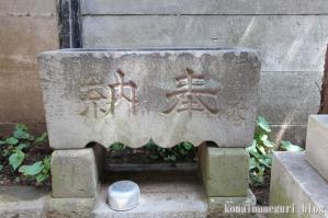 下落合笠間稲荷神社(さいたま市中央区下落合)8