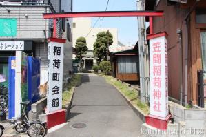 下落合笠間稲荷神社(さいたま市中央区下落合)1
