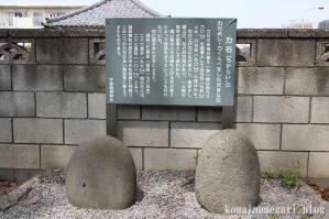 中里稲荷神社(さいたま市中央区新中里)7
