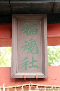 調神社(さいたま市浦和区岸町28