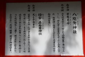 熊野速玉大社8