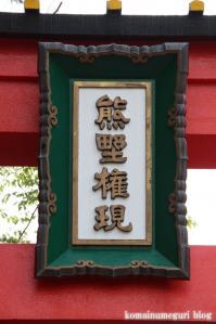 熊野速玉大社6