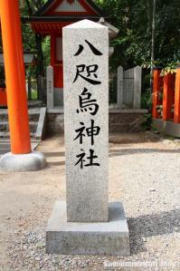熊野速玉大社11