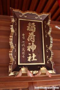 本天沼稲荷神社(杉並区天沼)9