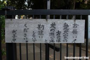 中瀬天祖神社(杉並区清水)2