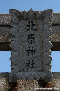 北原神社(中野区上鷺宮)2