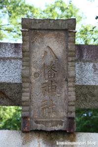 氏神八幡神社(練馬区高松)2