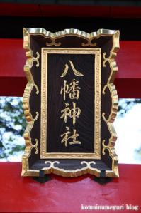 氏神八幡神社(練馬区高松)5
