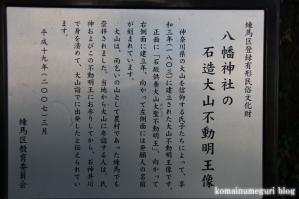 氏神八幡神社(練馬区高松)7