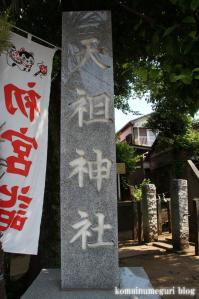 天祖神社(練馬区田柄)2