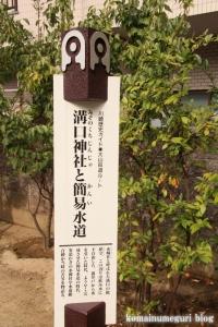 溝口神社(川崎市高津区下溝口)4