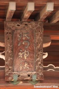 氷川神社(川崎市高津区宇奈根)5