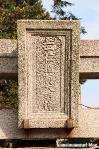 稲荷神社(川崎市多摩区宿河原)2