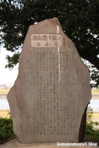 船島稲荷大明神(川崎市多摩区宿河原)20