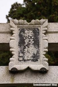 熊野神社(鎌倉市大船)2