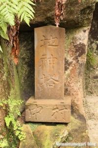 熊野神社(鎌倉市大船)11