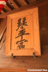 熊野神社(鎌倉市大船)13