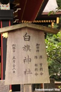 鶴岡八幡宮(鎌倉市雪ノ下)47