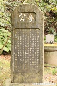 鶴岡八幡宮(鎌倉市雪ノ下)63