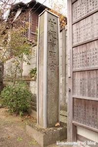 甘縄新明宮(鎌倉市長谷)3