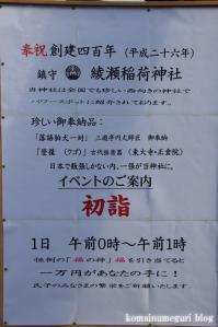38a_20130127190201.jpg