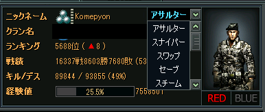 2013-04-20 00-28-31